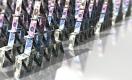 Три финансовые пирамиды обманули казахстанцев на миллиарды тенге