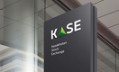 Индекс KASE растет одиннадцатую сессию подряд