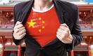 China Leads Again
