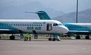 60 млн тенге должна вернуть пассажирам авиакомпания «Бек Эйр»