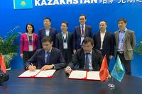 KazakhExport подписал меморандум с Hunan Zhonghong Investment Management Co., Ltd