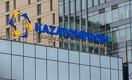 «Казатомпром» продал 49% акций своей «дочки» китайской компании