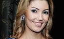 Алия Назарбаева получила назначение