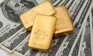 Котировки золота обновили десятимесячный максимум