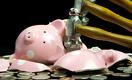 Пенсионные деньги можно будет отдать инвесткомпаниям. Но их сохранность никто не гарантирует