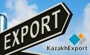 Ориентир на внешние рынки. Как в стране поддерживают отечественных экспортёров?