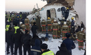 Авиакатастрофа в Алматы: фото с места трагедии