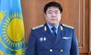 Генпрокуратура РК предупредила об ответственности за разжигание межнациональной розни