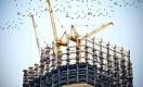 Почему в Казахстане строительство жилья может стать источником проблем