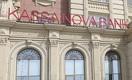 Kassa Nova больше нет: банк переименовали