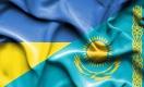 «Украина пожаловалась в ВТО на Казахстан»