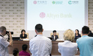 Altyn Bank будет продвигать интересы китайских инвесторов в Казахстане
