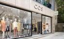 В H&M хотят вывести на рынок Казахстана бренд COS