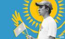 Экономическое будущее Казахстана под угрозой: трудовые перспективы молодёжи