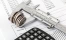 Почему надо пересмотреть госпомощь бизнесу и провести реформу фискальной политики Казахстана