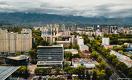 Как изменились цены на жильё в Казахстане за 20 лет