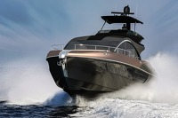 Lexus Reveals The Luxury Yacht