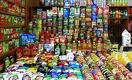 Министр обещал наказать тех, кто «совсем выйдет из лимитов», повышая цены к Новому году