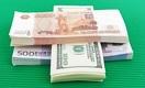 Курс валют на вторник, 27 ноября