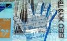 Валютные торги в канун Нового года закрылись для тенге без лишних волнений
