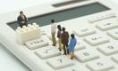 В Казахстане началась налоговая амнистия