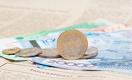 Национальный банк принял решение по базовой ставке