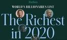 Кто из казахстанцев потерял место в рейтинге миллиардеров