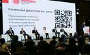 Что мешает казахстанскому бизнесу развиваться