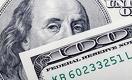 Курс доллара превысил 339 тенге