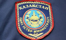 ДВД Алматы: Иная информация разглашению не подлежит