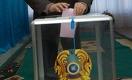 Во сколько обходятся выборы в Казахстане и в других странах