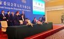 Казахстан и Китай создали совместный инвестиционный фонд
