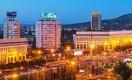 Переименование Алма-Аты Верховный Совет не обсуждал