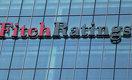 Fitch подтвердило рейтинги Казахстана на уровне «BBB»