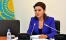 Дарига Назарбаева: «Люди ждут перемен и изменений к лучшему. Не завтра, а сейчас»