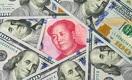 Объём размещения на недельные депозиты Нацбанка существенно вырос