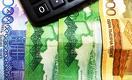 Национальный банк РК принял решение по базовой ставке