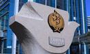 Фонд «Самрук-Казына» разместил акции на 180 миллионов долларов