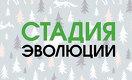 Рейтинг конкурентоспособности регионов Казахстана
