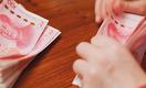 2 млрд юаней займет Казахстан у Китая