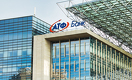 АТФБанк будет реорганизован: его присоединяет к себе Jusan Bank