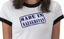 Определены самые популярные бренды Казахстана