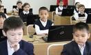 Когда казахстанские школьники сменят бумажные учебники на электронные