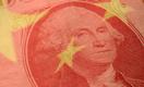 Почему Америке следует переписать торговый контракт с Китаем