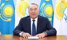 ООН наделила Нурсултана Назарбаева новым статусом