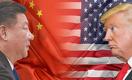 Китай вводит пошлины на 128 американских товаров