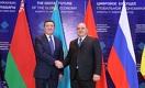 Казахстан отверг предложение России расширить сотрудничество в рамках ЕАЭС