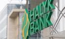 Клиенты Halyk пополняют карты в банкоматах Qazkom без комиссий