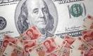 Доллар без поддержки юаня уступил тенге