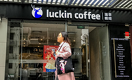 Starbucks' China Rival Luckin Coffee Mints A Second Billionaire